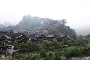 石家庄到贵州双飞 6日游旅游线路 石家庄到黄果树瀑布双飞6日