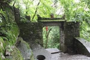 贵州旅游十大景点 烟台出发到贵州双飞六日游 贵州旅游常规路线