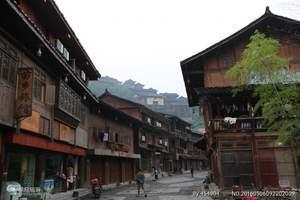 贵州双飞5日旅游团_贵州跟团游_贵州报团旅游价格
