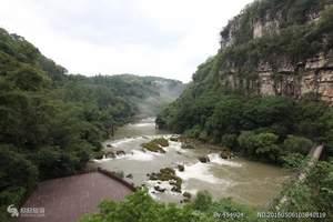 成都到贵州旅游报价|贵州全景双飞五日游|贵州气候
