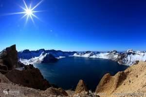 新疆天池 吐鲁番 库木塔格沙漠 托克逊杏花品质双飞5日游国航
