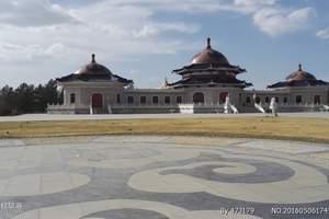 鄂尔多斯成吉思汗陵、康巴什一日游/内蒙古成吉思汗陵一日游