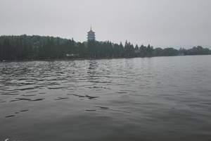 特惠团购价上海到杭州苏州二日游