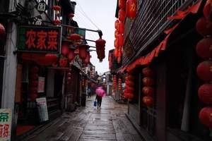 南昌到上海迪士尼+周庄+西塘+上海自然博物馆6日游 夜宿西塘