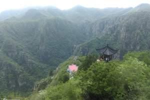 2021年平谷石林峽門票 平谷京東石林峽一日游 一日游多少錢