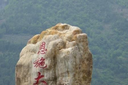 荆州至恩施旅游(大峡谷土司城清江腾龙洞4景点)双动往返5日游