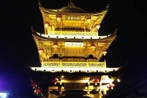 广安出发阆中古城、罗瑞卿故居 南充丝绸博物馆一日游