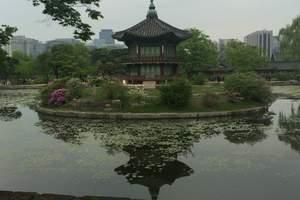 五星韩韵·首尔半自由行5日-含2天自由活动 北京国航直飞