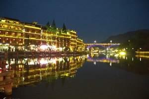 北京出发去贵州旅游_北京报团去贵州旅游_贵州往返双卧八日游
