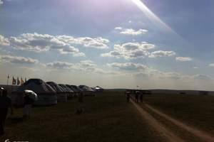呼伦贝尔大草原、口岸满洲里两日游