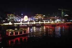 南昌出发到南京 南京+镇江+扬州双卧5日游 之烟花三月下扬州