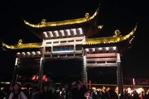 北京跟团坐飞机到华东五市+拈花湾+灵山大佛+乌镇西栅双飞5日