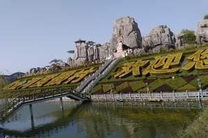 蓬莱黄金河度假村景区门票+动物园+游乐场大套票