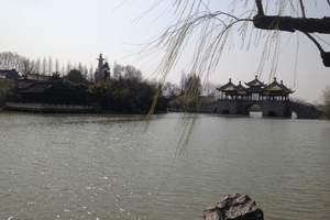 2018春游学生旅游企事业团队旅游苏州出发扬州镇江休闲二日游