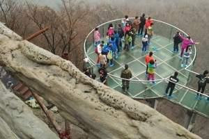 帽儿山一日游-哈尔滨周边一日游去哪比较好-帽儿山玻璃寨道收费