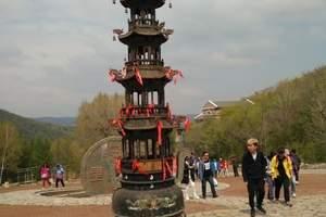 香炉山一日游-香炉山简介-香炉山旅游攻略-香炉山车程多久