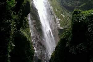 德天瀑布通灵大峡谷二日游|南宁到通灵大峡谷德天瀑布旅游线路