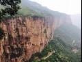 河南、牡丹园+云台山+郭亮村+挂壁公路 双卧往返六日精华游