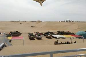 鄂尔多斯草原、响沙湾四日游/赠送沙漠脖套