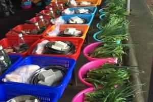 公司包团、员工奖励游、周边游、深圳九龙生态园野炊、拓展1天游
