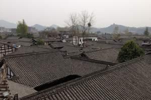 六月去哪儿旅游 阆中古城·剑门关·千佛崖·雪溪洞三日