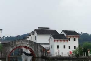 长春到上海华东旅游团-双飞6日无自费一价全含南京苏州杭州西湖