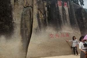 北京到海南旅游报价  海南三亚双飞5日游