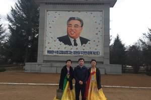【南阳一日】朝鲜通行证图们起止3人以上成团必发/避开周日闭关