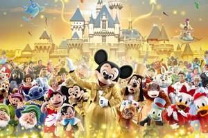 上海迪士尼夏令营_郑州到上海迪士尼夏令营_上海奇幻迪士尼七天