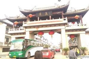 上海出发周庄一日游旅游攻略
