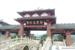 孙武文化园