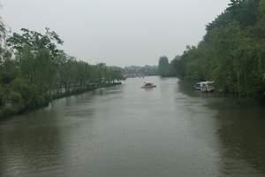 【五一】合肥到扬州_瘦西湖、大明寺、个园、泰州、梅园2日游