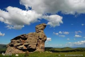 C线—贡格尔草原、蒙古风情园、阿斯哈图石林、玉龙沙湖三日游