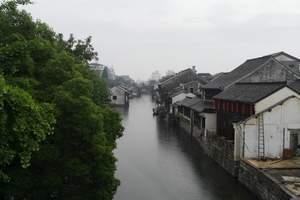 【春节热卖】杭州乌镇+普陀山+绍兴柯岩/上海双卧7日游