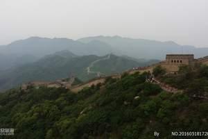 长沙到北京天津单飞6日游跟团多少钱,长沙到北京旅游团购价