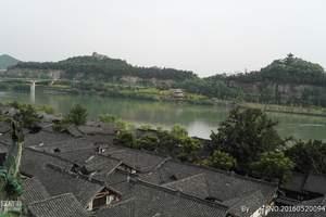 重庆到阆中古城+中国绸都丝绸博物馆+文峰古街二日游全景深度游