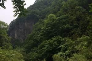 郑州到重渡沟、鸡冠洞2日游