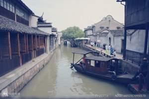 杭州出发 乌镇西塘杭州西溪三日游(杭州西溪运河线)住三星