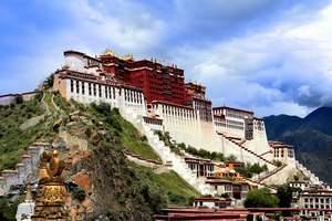 长沙到西藏旅游多少钱?长沙到西藏双飞9日游_西藏好玩的地方