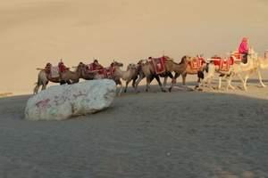 青海湖旅游线路-青海湖、茶卡盐湖、张掖、敦煌8日游