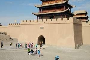 甘肃旅游线路推荐-兰州张掖、额济纳旗胡杨林、敦煌双飞8日游