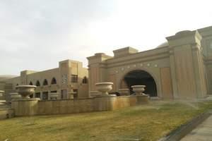 鄂尔多斯七星湖沙漠酒店预定