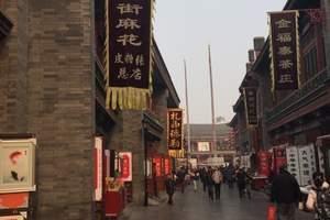 两天去哪旅游好 天津二日游 石家庄到天津汽车品质纯玩二日游