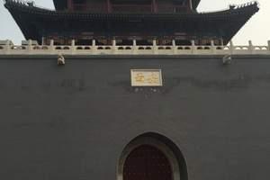 【欢乐陕北行-双高6日游】西安哪好玩?看秦始皇兵马俑