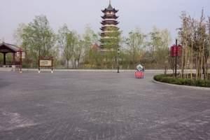 济南、泰山、曲阜双卧5日 西安到山东旅游 西安青旅国际旅行社
