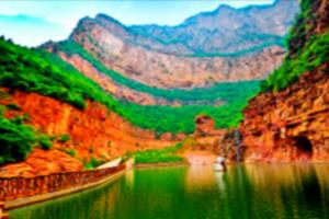 【红崖大峡谷一日游】太原到灵石红崖大峡谷一日游