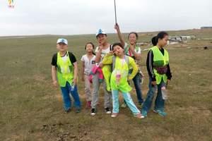 淄博暑假到草原夏令营 淄博旅游团到梦幻草原拥抱自然夏令营6日