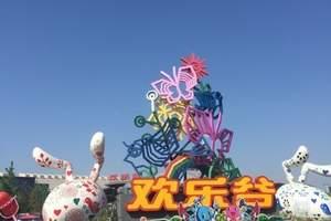 2017暑期西安到北京欢乐谷北戴河乘船出海双卧七日纯玩夏令营
