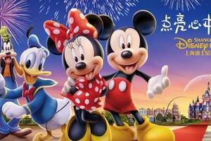 上海迪士尼乐园9日游|成都到迪士尼夏令营|华东夏令营价格
