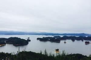 千岛湖黄山二日游 杭州出发千岛湖黄山跟团旅游 往返空调车
